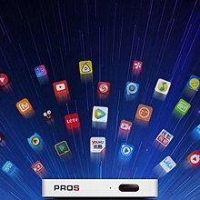 安博盒子 U Box Upro S HK SPAC 32GB