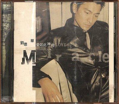 【笛笛唱片 】劉德華-愛如此神奇*原版CD