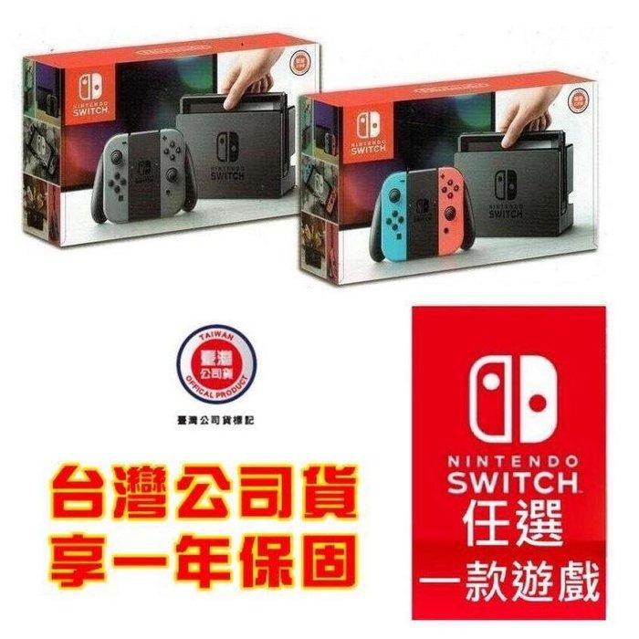 台灣公司貨 Switch主機遊戲組  瑪利歐賽車 / 瑪利歐奧德賽 / 寶可拳 / 卡比之星 內文多款選一【板橋魔力】