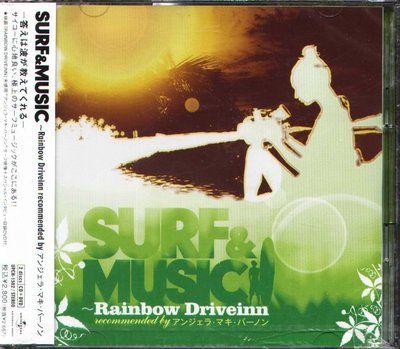 K - Surf and Music: Rainbow Driveinn Recommend 日版 CD+DVD NEW