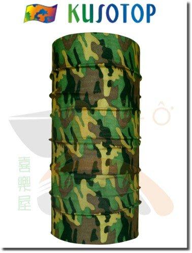 KUSOTOP 原創系列 運動魔術頭巾 吸濕快乾 抗UV 柔軟 透氣 7 台灣製造 喜樂屋戶外休閒