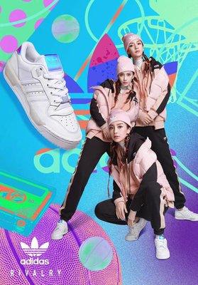 快閃五折FOCA adidas Originals Rivalry  愛迪達 白鏡面 仙度瑞拉 慢跑鞋 EE5935 女