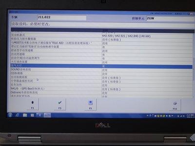 【炬霸科技】電腦 編程 設碼 改 中文 HID  LED 日行燈 減光 W212 W204 C250 E250 E200