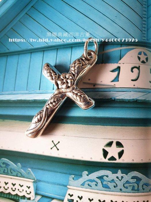 黑爾典藏西洋古董 ~ 純925銀 羅馬 教廷 攀葉雕花 十字墜 ~ 修道院Vintage義大利