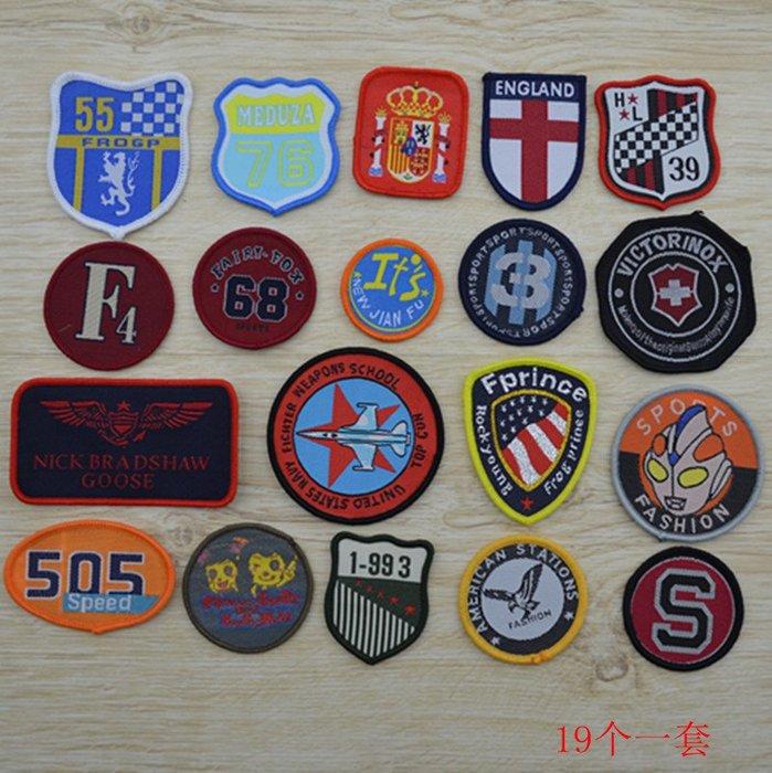 雜貨小鋪  需手縫無背膠 織嘜補丁貼 卡通布貼 DIY裝飾貼 一套19個