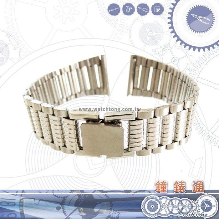 【鐘錶通】板摺帶 金屬錶帶 B5720S - 20 mm