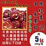 LC0219【生機▪紅棗水果片】►均價【130元/ ...