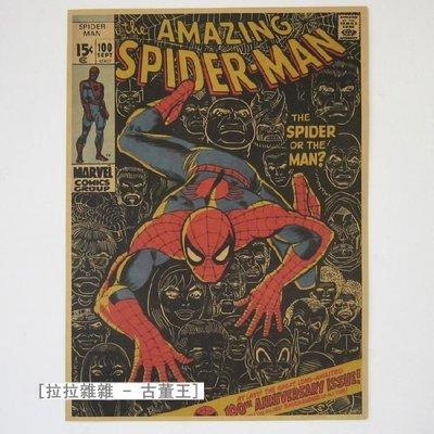 【貼貼屋】蜘蛛人 Spider Man 懷舊復古 牛皮紙海報 壁貼 店面裝飾 經典電影海報 541