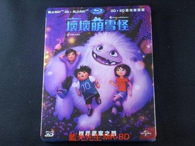 [3D藍光BD] - 壞壞萌雪怪 Abominable 3D + 2D 雙碟限定版 ( 傳訊正版 )