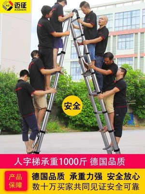 鋁梯 邁征家用伸縮梯子折疊升降樓梯加厚鋁合金工程梯人字梯多功能便攜