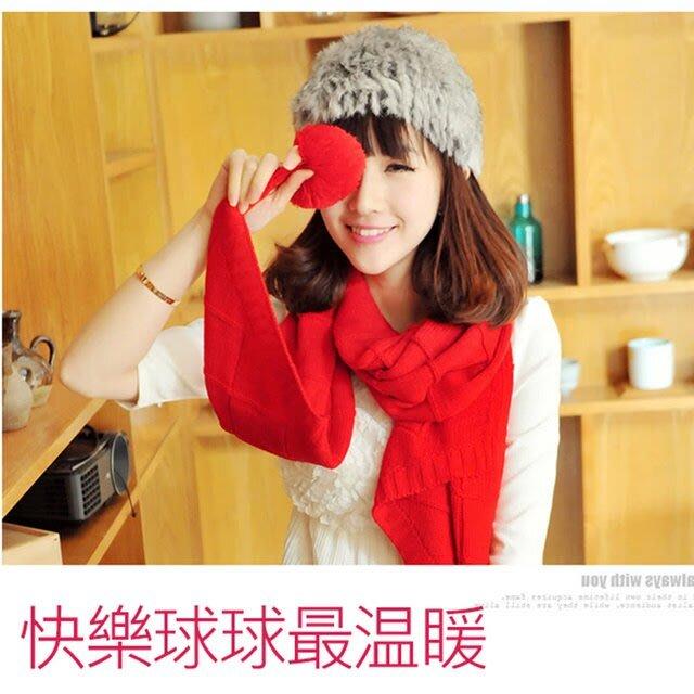 【轉行賣絲巾】可愛毛球圍巾 針織保暖加批肩(紅色M10)【威奇包仔通】