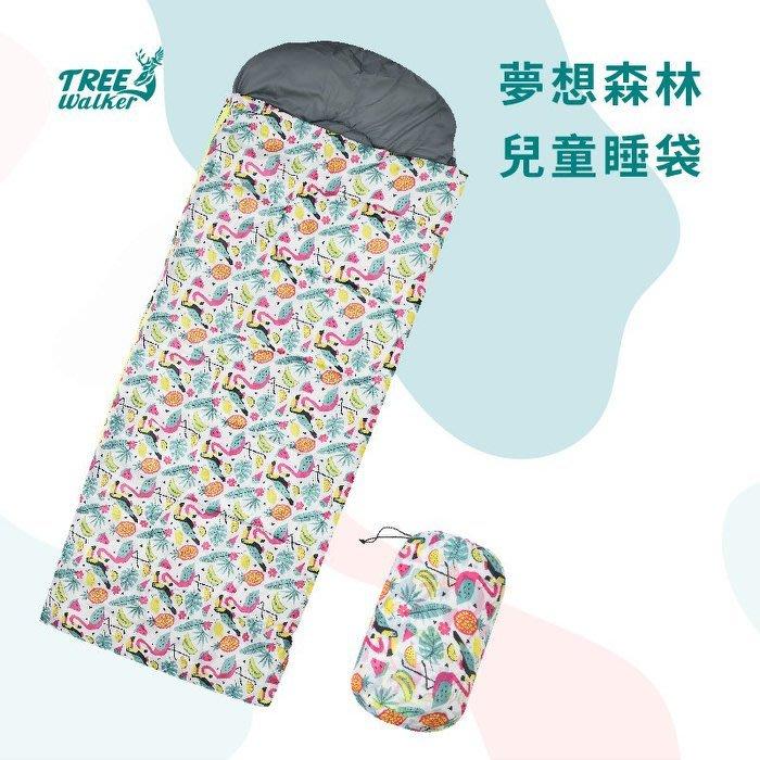 【Treewalker露遊】夢想森林兒童睡袋 172x67 柔軟布料 可愛紅鶴 全開式 防踢被 幼稚園兒童睡袋 四季睡袋