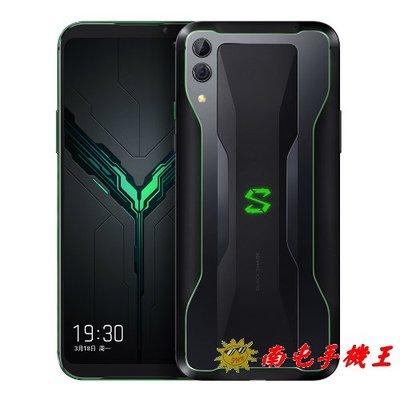 ※南屯手機王※ BLACK SHARK 黑鯊 黑鯊2(一般版)8G/128G-黑【直購價】遊戲手機
