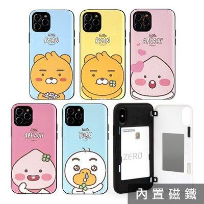 韓國 KAKAO FRIENDS 手機殼 磁扣卡夾│iPhone 12 11 Pro Max Mini