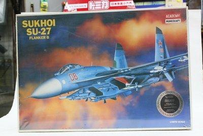 【統一模型玩具店】ACADEMY《蘇聯戰鬥機 SUKHOI SU-27 FLANKER B》1:48 # 2131