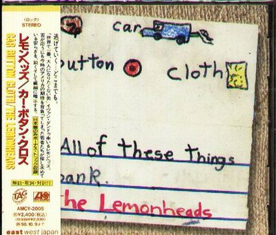 K - The Lemonheads - Car Button Cloth - 日版 +1BONUS - NEW