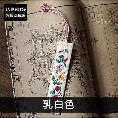 INPHIC-緞面八色手繡中式複古傳統書籤純蠶絲-乳白色_xHnI