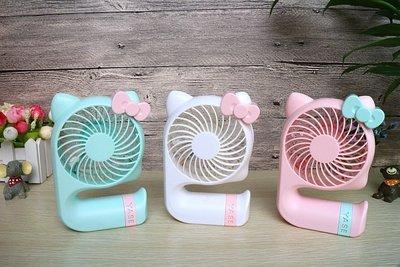 新款~卡通KT貓三檔充電風扇 創意us...