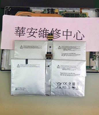 三重快速維修 OPPO R11 R11S 全新電池 換電池 R11s 耗電快 充不飽 自動斷電 電池更換 電池膨脹維修