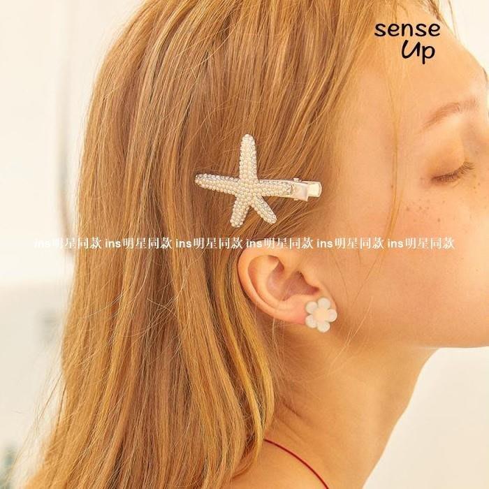 ins明星同款女裝SENSEUP新款20夏韓國正品POS新TLUDE設計師品牌海星造型珍珠髮夾OP60