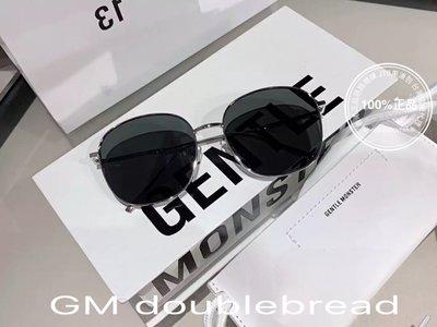 GM 太陽眼鏡 全新正品 gentle monster DOUBLEBREAD 復古金屬框 韓國V牌 天王 周杰倫同款