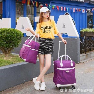 拉桿旅行包女大容量手提韓版短途旅游登機防水出差輕便超大行李袋 NMS