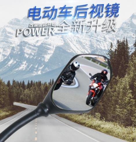摩托後視鏡 電動摩托車反光鏡電瓶車后視鏡倒車鏡觀后鏡子踏板車酷車8MM通用CXZJ