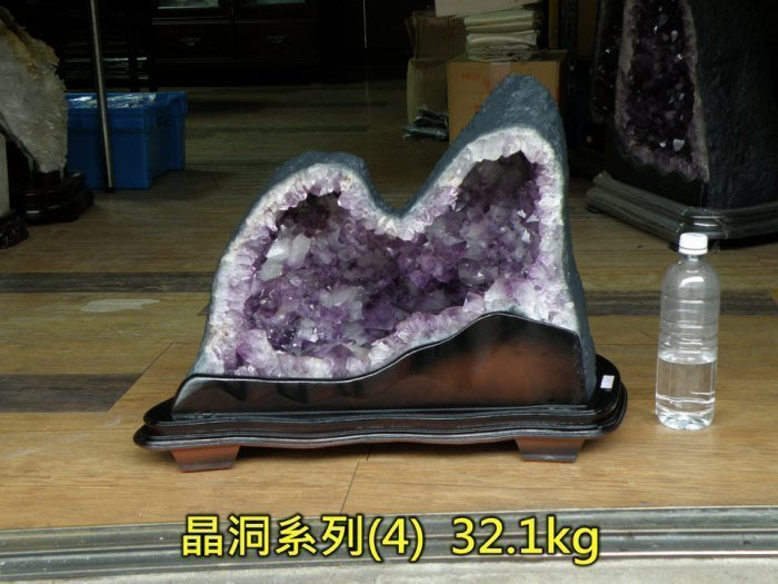 【喬尚拍賣】天然水晶洞系列 (4) 重32.1公斤