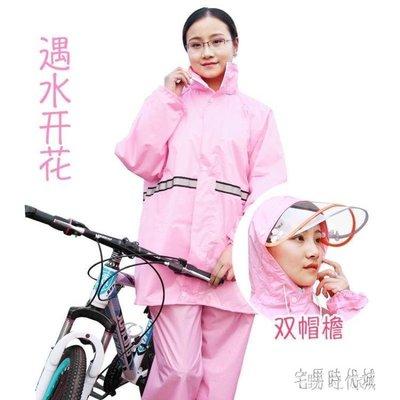 雨衣  遇水開花成人徒步韓版時尚雨衣雨褲電動車摩托車加厚套裝男女通用 KB9849