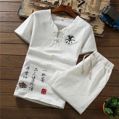 中國風古風 父親節衣服爸爸裝夏裝衣服短袖T恤套裝40-50歲中年人