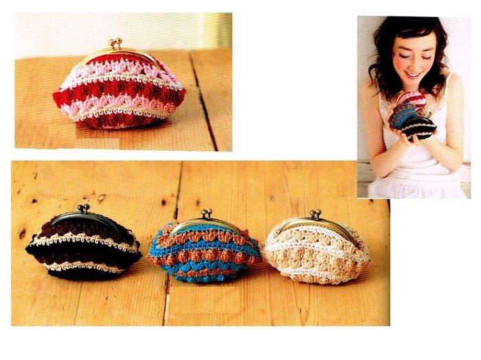 ☆彩暄手工坊☆條紋珠扣口金包~36 色任選!!手工藝材料、編織工具、進口毛線、紙線、棉線