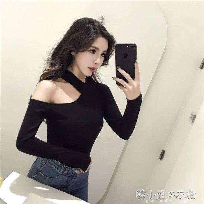 韓版時尚單肩露肩上衣女修身掛脖夜店T恤衫長袖套頭
