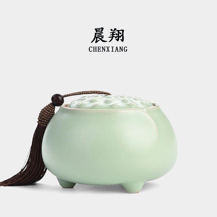 小花精品店-茶葉罐 汝窯茶葉罐大號密封儲物罐普洱茶葉禮盒茶罐茶葉罐 陶瓷
