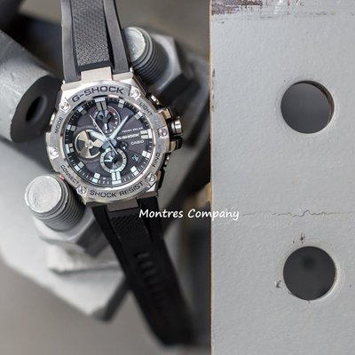 Montres Company香港註冊26年老店 卡西歐 CASIO g-shock 太陽能 光動能 藍牙 銀黑色 超大錶徑 GST-B100-1A 有現貨
