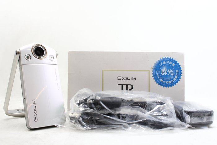 【台南橙市3C】Casio TR-35 TR35 美顏相機 自拍神器 白 二手 #19115