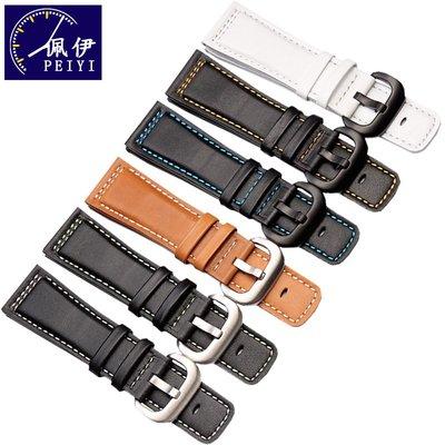 小花精品店-牛皮錶帶 適配七個星期五錶帶P1|P2|P3|M1|M2 Seven Friday手錶帶