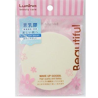 *微風小舖*Lumina 非乳膠海綿 ...