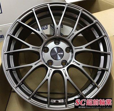 【超前輪業】正日本製 ENKEI PFM1 18吋鋁圈 5孔114.3 5/114.3 8J ET45 銀灰 現貨圖