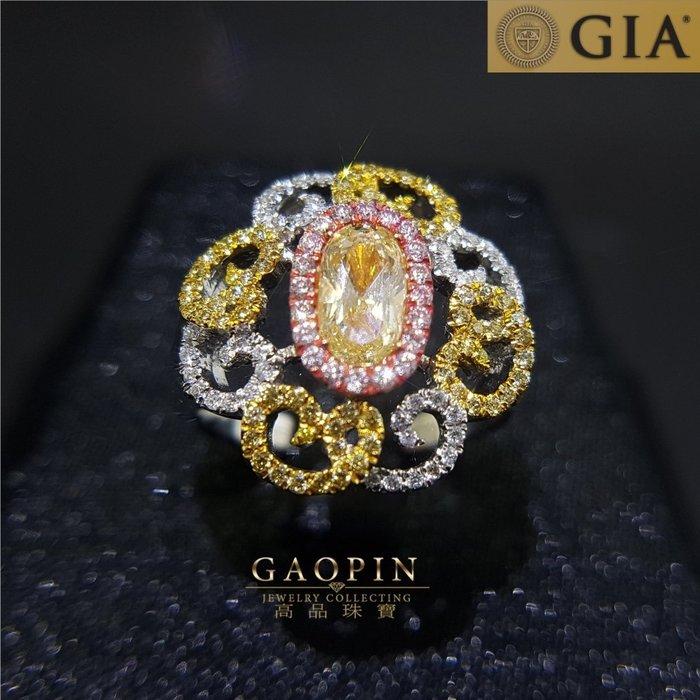 【高品珠寶】GIA70分黃鑽女戒 GIA國際鑑定 #3001