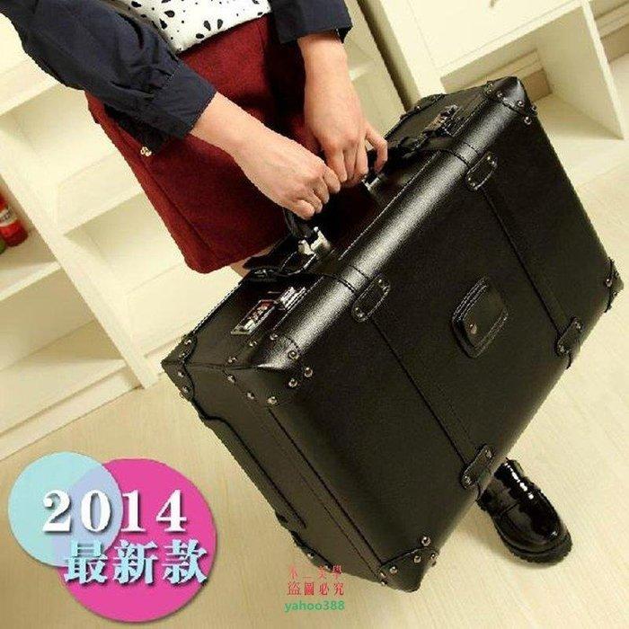 美學87旅行箱商務出行ZARA復古旅行箱萬向輪復古拉桿箱黑行李箱拉桿女潮❖4722