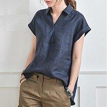 YOHO 亞麻襯衫 (18YN0707-4) 韓V領知性舒適透氣寬鬆亞麻襯衫 棉麻衫 短袖上衣