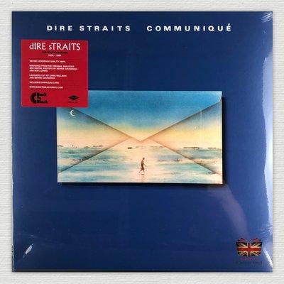 [英倫黑膠唱片Vinyl LP] 險峻海峽合唱團 / 公報 Communique / Dire Straits