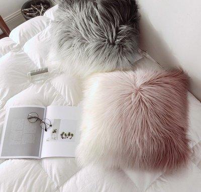 北歐毛絨 粉色灰色 灘羊毛坐 墊沙發靠 枕汽車靠 墊蓬松公 主少女抱 枕