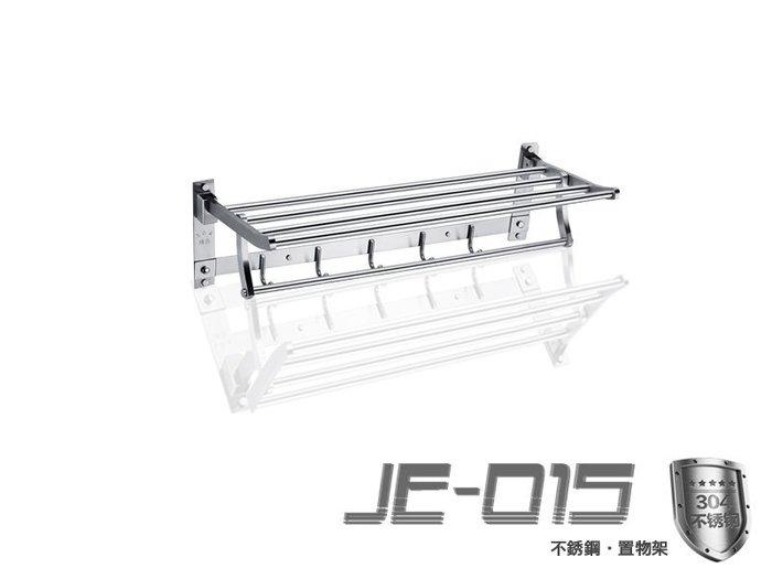 【安心整合】JE-015 不銹鋼 置物架 浴缸龍頭 面盆龍頭 水龍頭 廚房龍頭 蓮蓬頭
