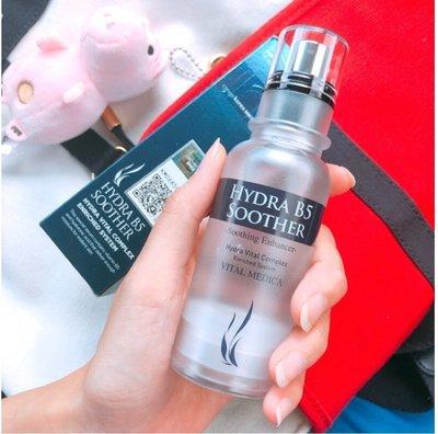 【超級折扣】韓國AHC B5玻尿酸補水精華液  50ML 精華原液QA7