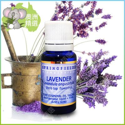 【澳洲精選】SPRINGFIELDS Lavender Oil Bulgarian 保加利亞有機薰衣草純精油11ml