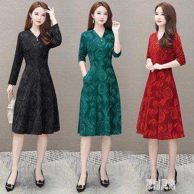 長袖媽媽洋裝連身裙2019年新款秋冬裝時尚顯瘦氣質早針織中年裙子 LR12843