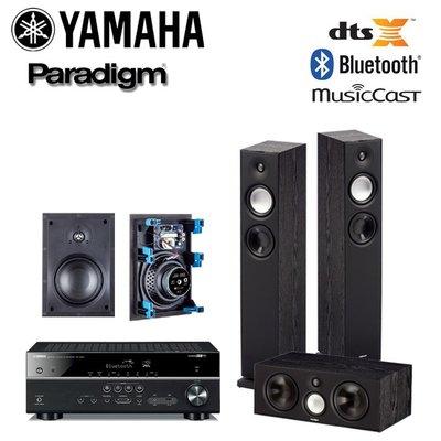 YAMAHA山葉 RX-V485 + Paradigm Monitor 7+Center1+H65-IW【公司貨+免運】