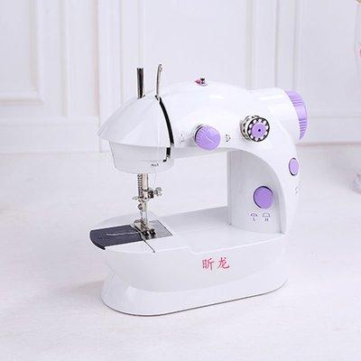 618購物節~【包教會】昕龍迷你家用縫紉機電動小型全自動多功能便攜小裁縫機