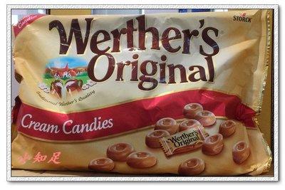 Φ小知足ΦCOSTCO代購 德國進口Werther's Original 偉特鮮奶油糖 經典奶油太妃糖1kg全館合併運費